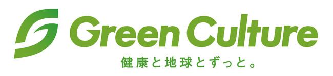 グリーンカルチャー株式会社